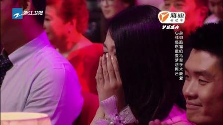 140627 中国梦想秀