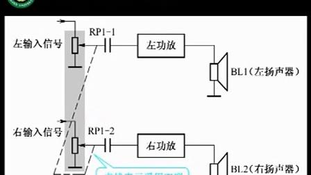 fm14型万用表电路图