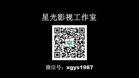 抚顺微电影制作,星光影视制作 QQ1342634566