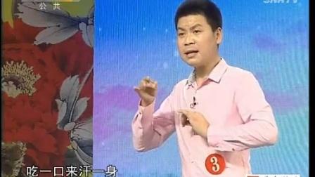 秦腔《三堂会审》表演:车国强(实力派男旦)