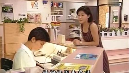 宠物情缘粤语字幕 - 专辑 - 优酷视频