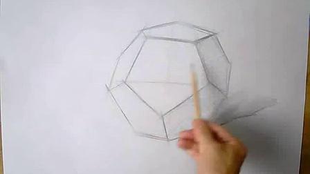 十二面体素描结构
