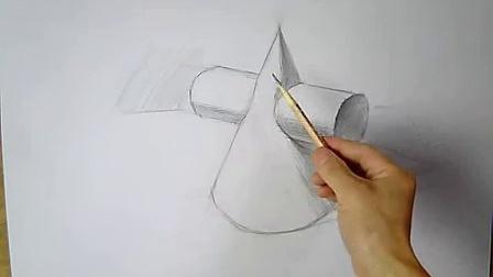 素描圆柱体的画法视频