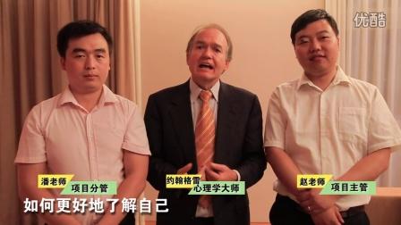 约翰格雷推荐上海师范大学心理咨询师培训