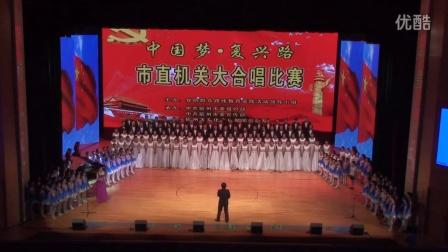 合唱《光荣与梦想》《我的梦中国梦》宿州教师合唱团