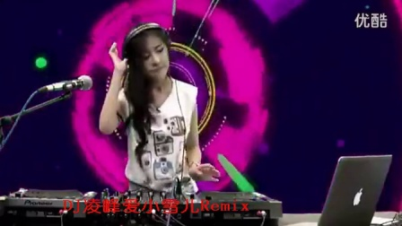 播啦dj_播单--dj凌峰ゝremix的自频道-优酷视频