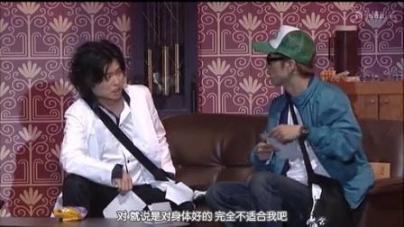 AD-live樱井孝宏×森久保祥太郎 夜场