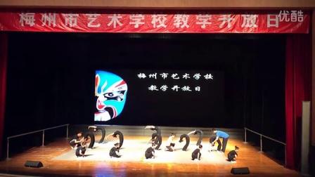 广东汉剧李艳芳和她的同学们