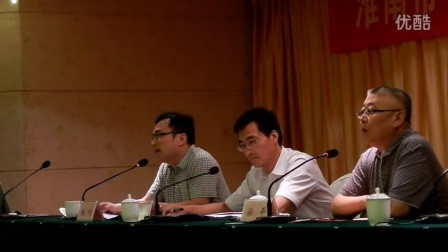 淮南市《住宅区物业服务标准》培训班