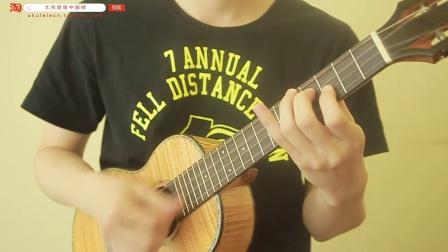 【指弹任务】《The city of science and technology》尤克里里中国网ukulelecn2014年7月指弹演奏示范及教学教程