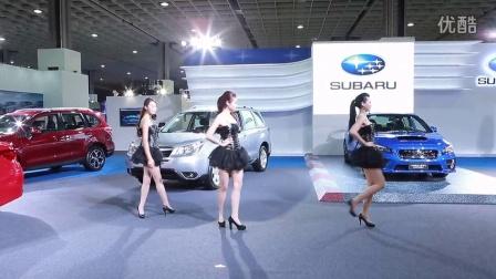 2014 台北国际改装车展极品美女Shakira-La La La热舞