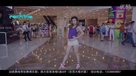 中国好舞蹈特邀教练张茜mv