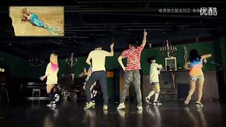 小苹果-筷子兄弟MV原版 舞蹈排练版_标清