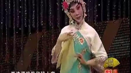 京剧《游龙戏凤》选段 谭正岩、常秋月