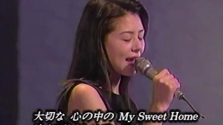 My_Sweet_Home_现场版