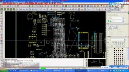 cadence高速pcb设计培训
