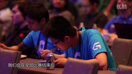 2014DOTA2 TI专访C9战队EE:中国五强中会占三席