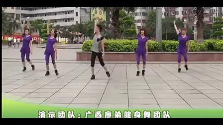 廖弟广场舞真的不容易含背面演示附分...