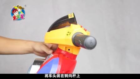 群兴专辑安装视频(中文版)-视频-优酷童车手把手教无尽沙加图片