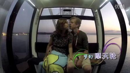 杭州湾海皮岛图片