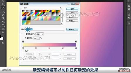 【超清】敬伟ps教程a18-ps填充颜色和yabo88wap下载亚博体育