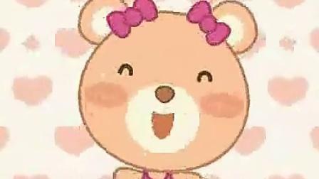 少儿歌曲 - 三只小熊