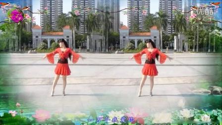 可爱玫瑰花广场(一万个我爱你)附分解动作 可爱玫瑰花编舞 原创