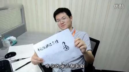 【小苹果】小苹果舞蹈教学搞笑MV-筷子兄弟_高清