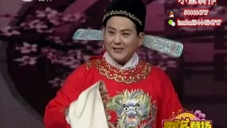 二人转《盘家乡选段》表演者:董宝贵 董明珠