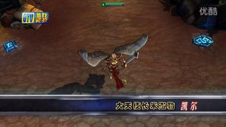 全皮肤计划第6期 审判天使