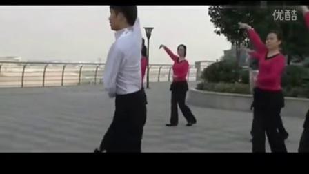 陈敏2014年广场舞 妈妈恰恰及动作分解