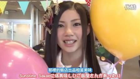 【機動戦士08小隊】140709 北川綾巴のおすすめスポット