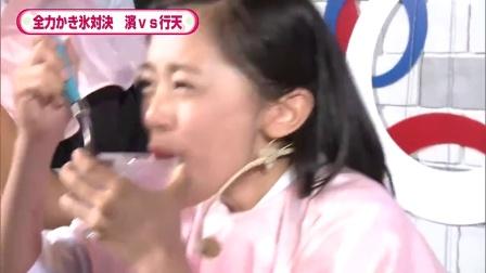 140710 AKB48 no Anta, Dare (Team 8)