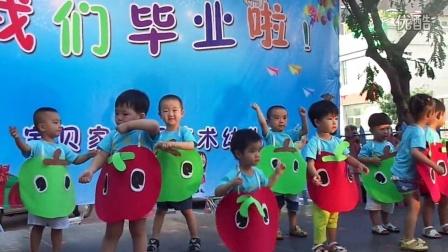 儿子幼儿园表演