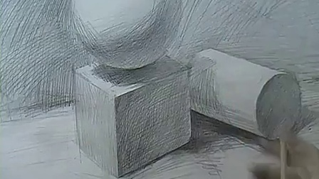 几何体素描入门基础教程(素描教学视频)-)