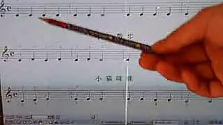 电子琴指法 49键电子琴教程图片