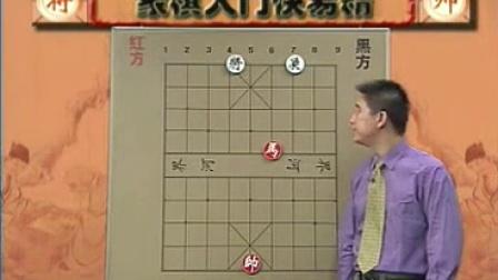 张强象棋讲座-中国象棋入门快易精04图片