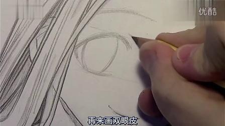 铅笔手绘漫画教程-女孩眼睛的画法