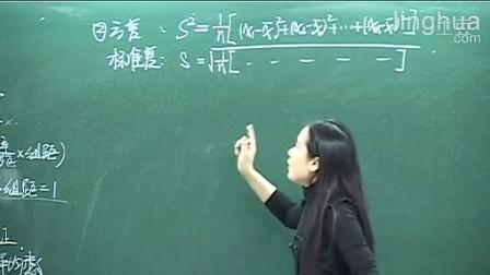 【高中数学】7-1统计与概率