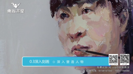杭州色彩头像杭州色彩杭州東尚画室