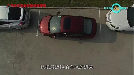 鹏-做个过弯聪明人第一集-步骤-3023汽车-发动机拆卸视频图片