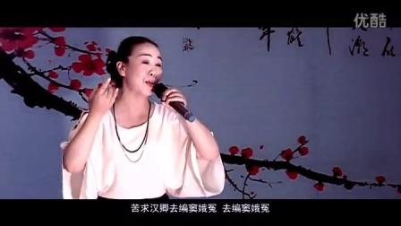 殷香枝  (演唱)珠帘秀  见汉卿镣铐锁缠已走远