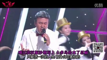 冲冲冲韩国歌(阿杰音译韩国歌韩国打拼mv)