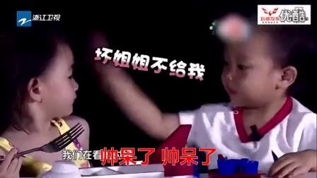 爸爸回来了神曲「帅呆了」MV「小苹果」舞蹈