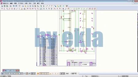 tekla xsteel 18.1的建模画图前软件设置详解
