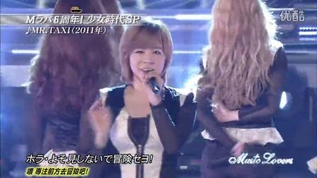 演唱会之美女舞蹈-mv