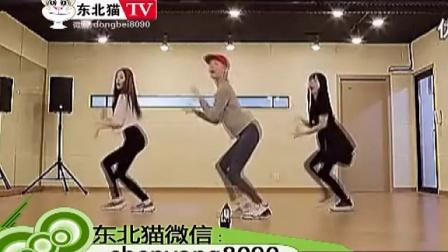 [东北猫tv]【小苹果mv】筷子兄弟 美女舞蹈教学版