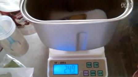 柏翠面包机PE8580试用:炼奶吐司《面包机版》  《一》
