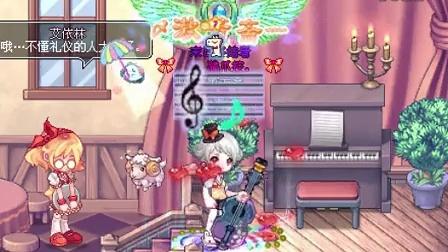 彩虹岛巨星演奏-同桌的你