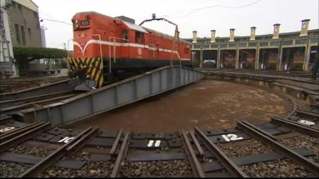 世界・夢列車に乗って「台湾鉄道 台北-高雄へノスタルジックな